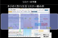 2013-9-2_22-9-22_No-00.jpg