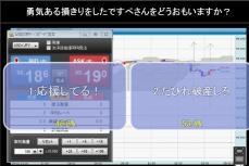 2013-9-2_23-25-41_No-00.jpg