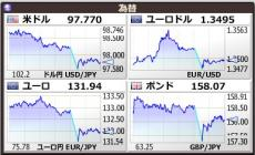 2013-9-30_10-23-21_No-00.jpg