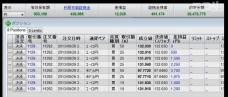 2013-9-30_19-42-3_No-00.jpg