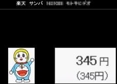 2013-9-4_13-34-53_No-00(3).jpg