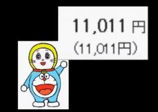 2013-9-4_14-36-17_No-00.jpg
