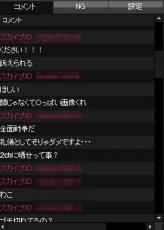 2013-9-4_20-55-28_No-00(2).jpg