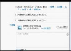 2013-9-4_21-43-35_No-00.jpg