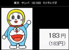 2013-9-6_1-41-29_No-00(2).jpg