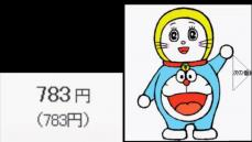2013-9-6_12-56-32_No-00.jpg