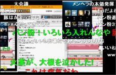 2013-9-6_19-15-50_No-00.jpg