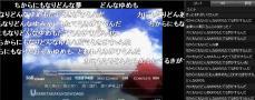 2013-9-6_19-37-16_No-00.jpg
