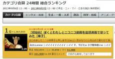 2013-9-7_14-4-5_No-00.jpg