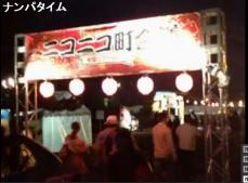 2013-9-7_18-38-57_No-00.jpg