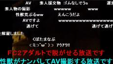 2013-9-7_19-28-47_No-00.jpg