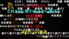2013-9-7_19-28-57_No-00.jpg