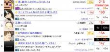 2013-9-7_19-3-26_No-00.jpg