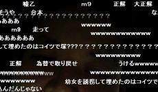 2013-9-7_20-57-47_No-00.jpg