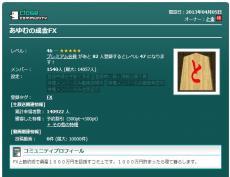 2013-9-7_22-3-57_No-00.jpg