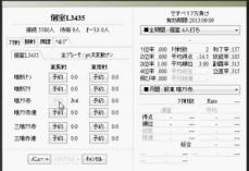 2013-9-8_18-54-22_No-00.jpg