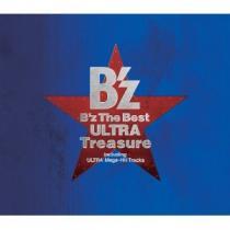 130506 Bz ULTRA Treasure