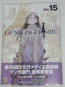 130305 GUNSLINGER GIRL 15