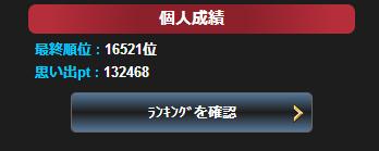 130729 アイプロ