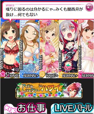 130801 関西弁