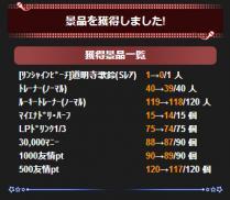 130803 一回目リセット