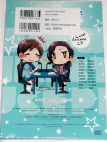 130903 アイドルマスターシンデレラガールズ コミックアンソロジー Cool VOL.2(裏)