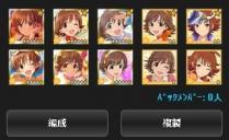 131008 ちゃんみお艦隊?