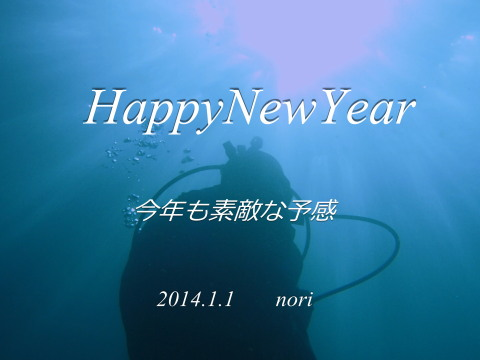 2013須江 265