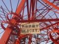 yukimaasuwayama 035