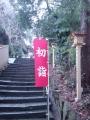 hatumoude1.jpg