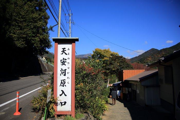 2013_11_13_025.jpg