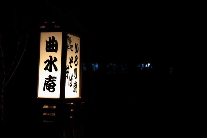 2013_11_13_092.jpg