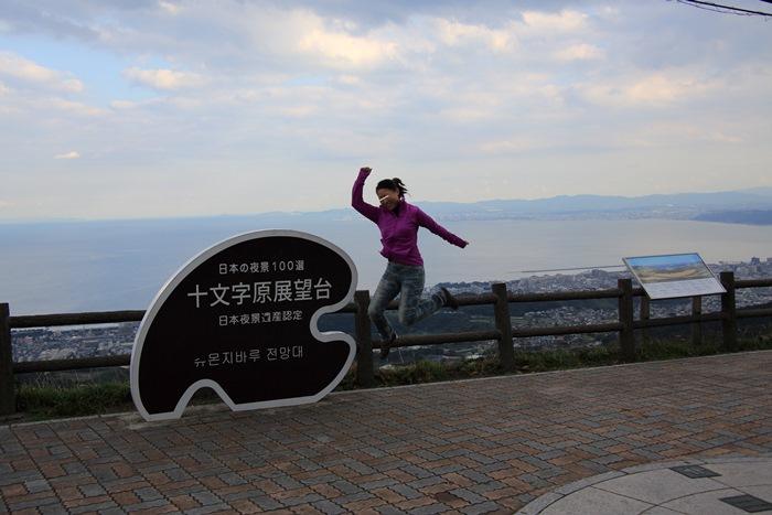 2013_11_14_091.jpg