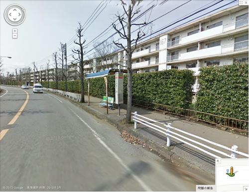 7go_teiryuu2.jpg