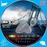 オブリビオン_bd_01 【原題】Oblivion