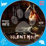 サイレントヒル_01 【原題】Silent Hill