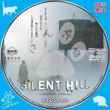 サイレントヒル_02 【原題】Silent Hill