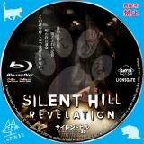サイレントヒル:リべレーション_bd_01 【原題】Silent Hill: Revelation