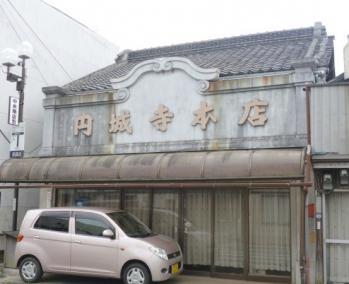 円城寺80411 (2)