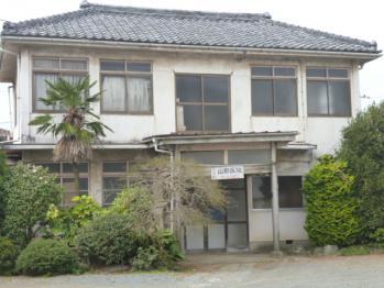 山野医院0449 (2)