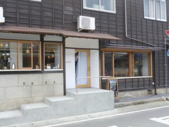 橋本珈琲80798 (6)