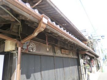 潮田家080670 (5)
