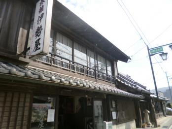 旅館伊勢屋080679 (4)