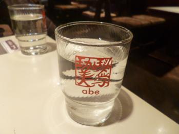 アベ90303 (12)