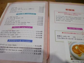 ろえん90502 (4)