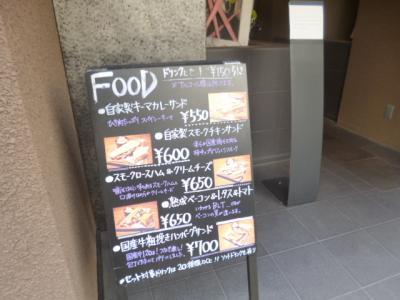 みじんこ10103 (3)