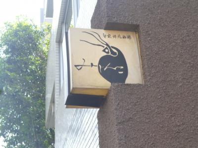 みじんこ10103 (5)