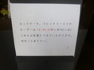 みじんこ10103 (6)