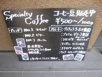 みじんこ10103 (8)