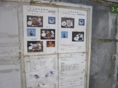 金魚坂10072 (3)
